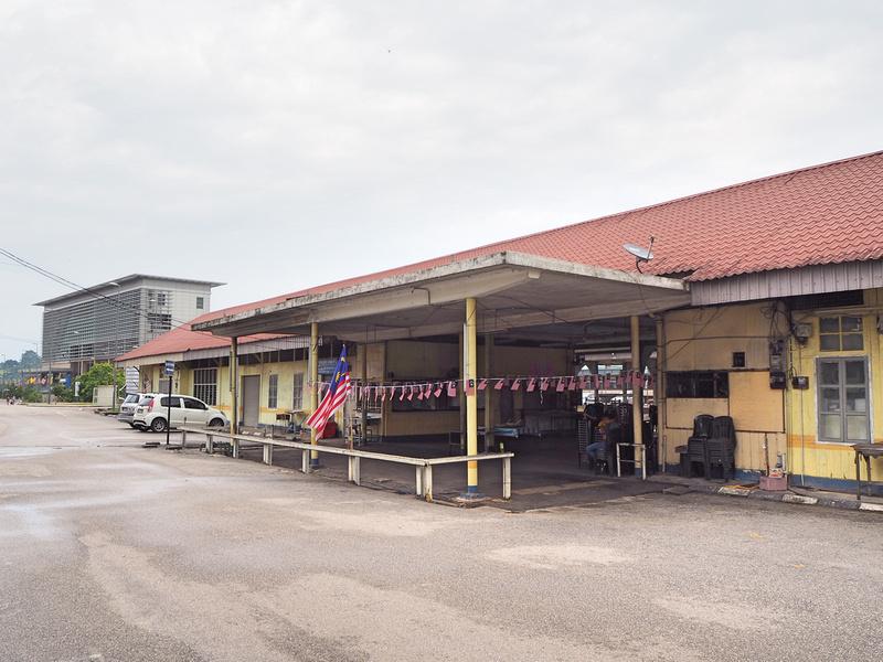 Old Gemas Station
