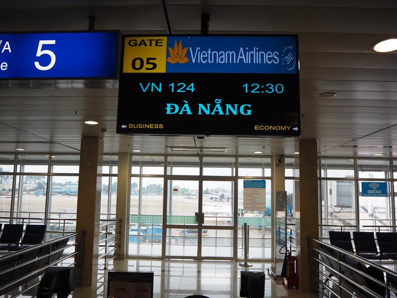 Gate 5 Da Nang