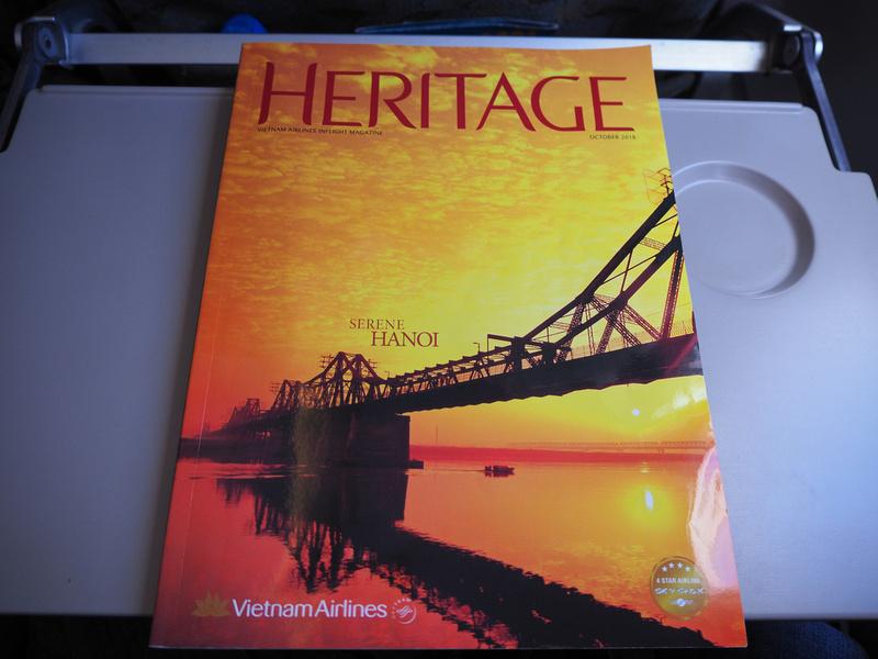 Heritage Oct-2018