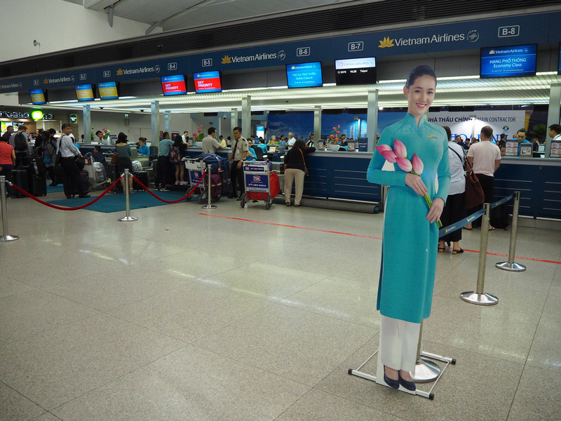Online check-in queue