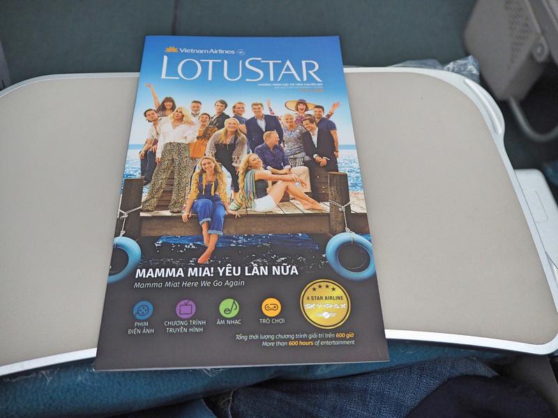 LotuStar
