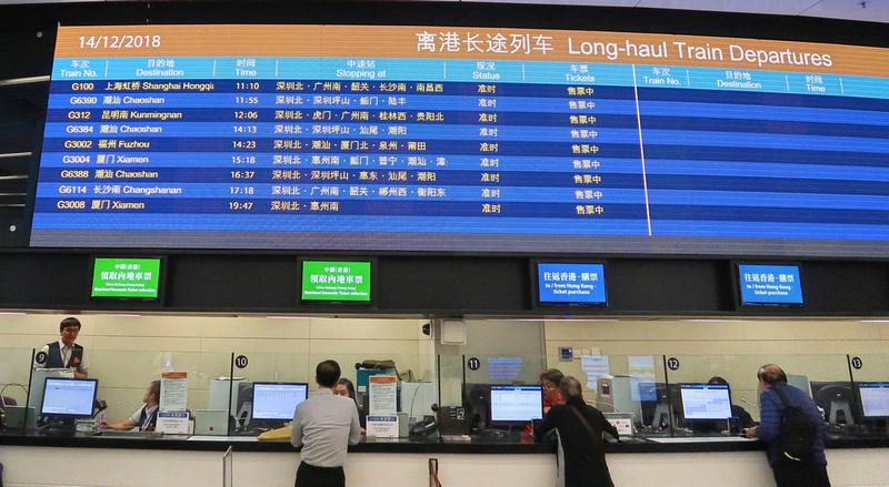 Long-haul departures