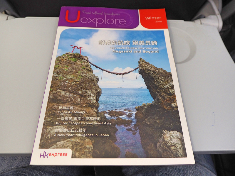 Uexplore magazine