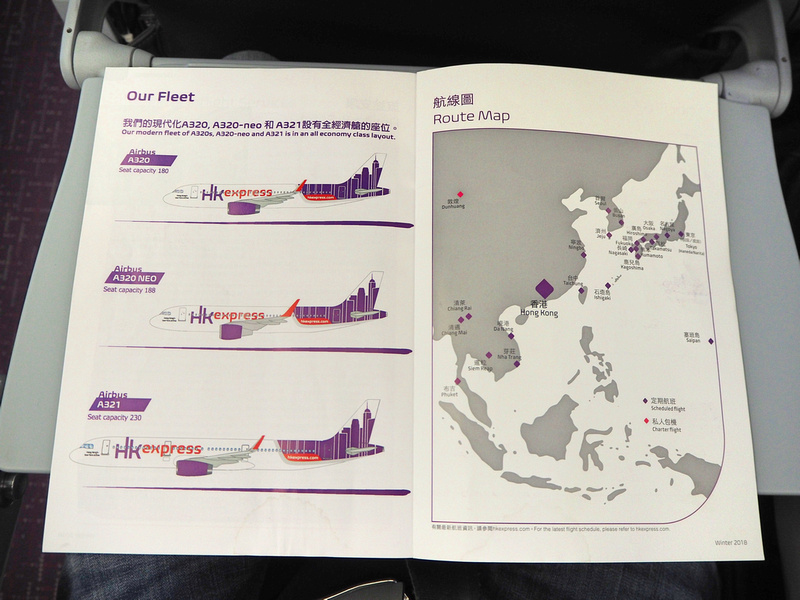 Fleet and route map