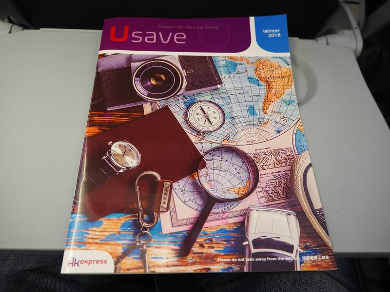 Usave magazine