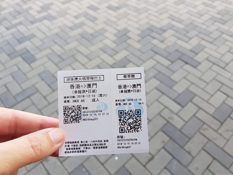 Bus ticket