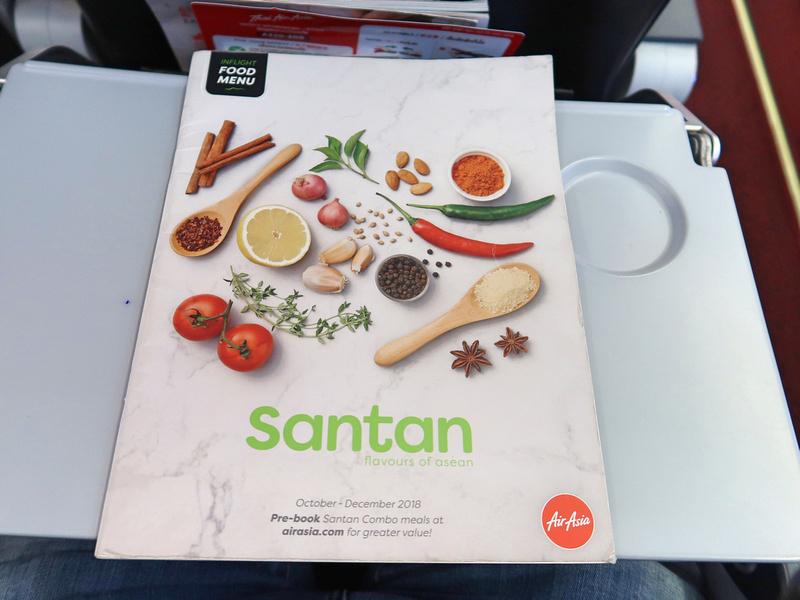 Santan menu