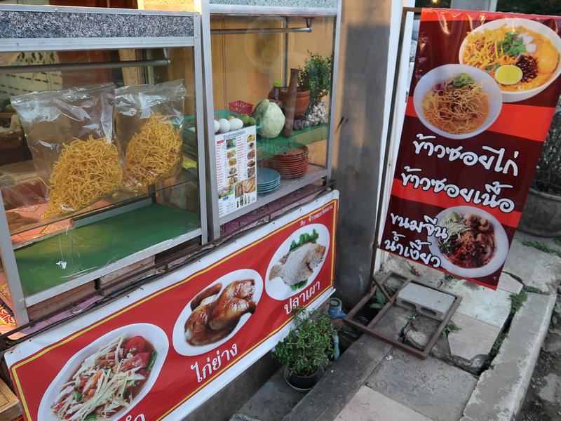 Khao Soi stand