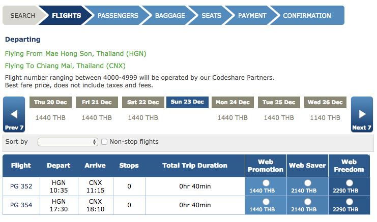 HGN-CNX flights