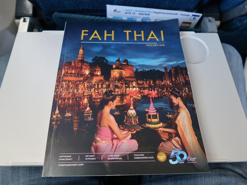 Fah Thai