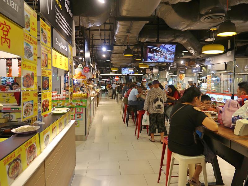 Maya food court