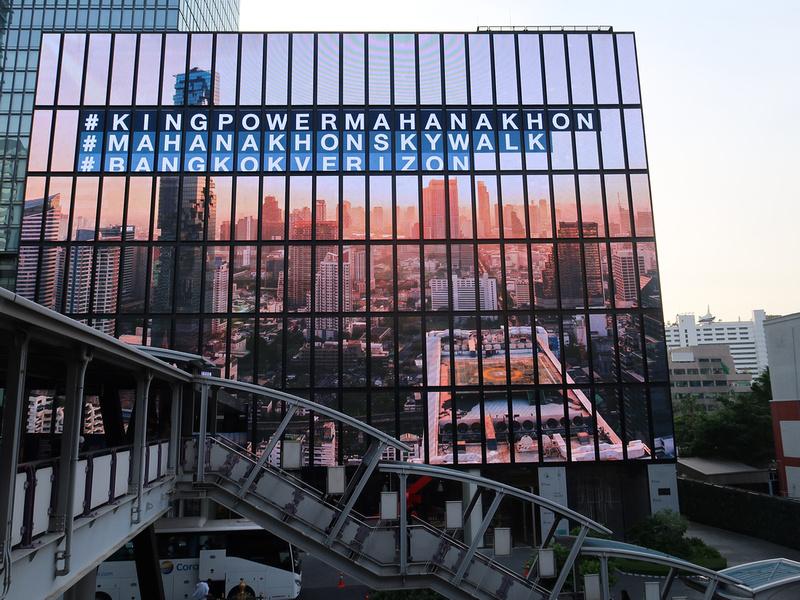 Mahanakhon entrance