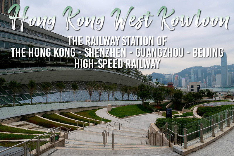 Hong Kong West Kowloon  - The railway station of the Hong Kong - Shenzhen - Guangzhou - Beijing high-speed railway