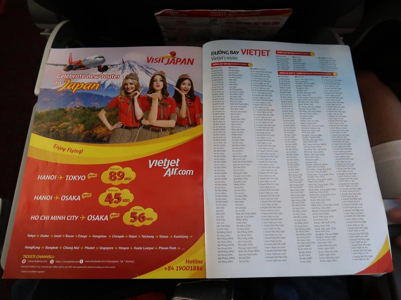 Route list