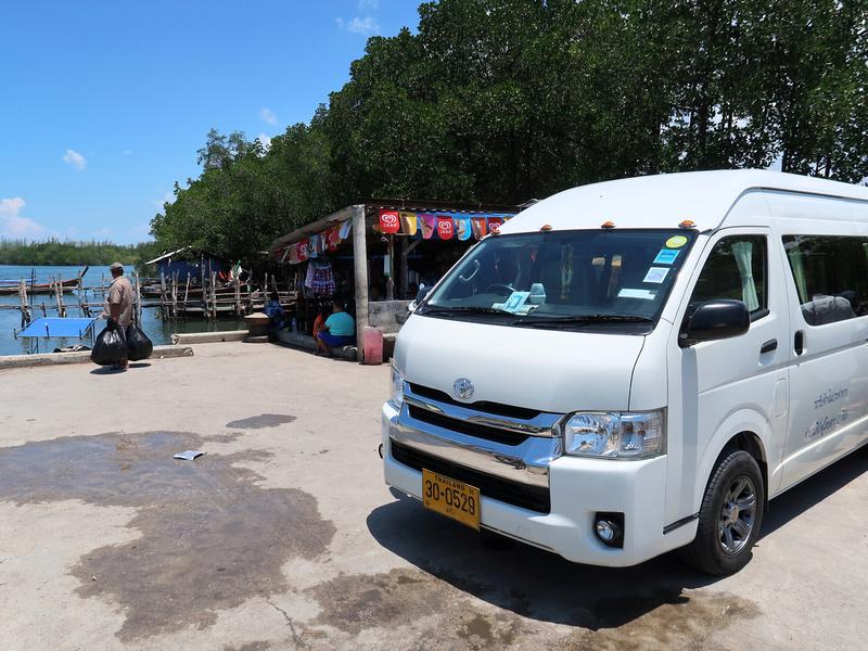 Minivan to Pier