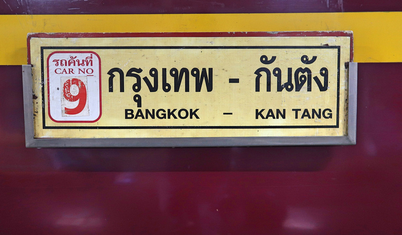 Bangkok -  Kan Tang