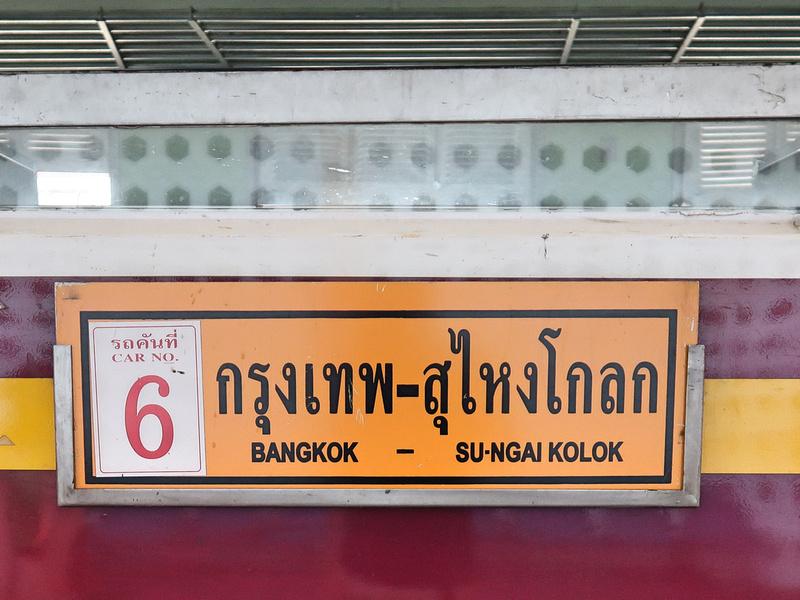Bangkok - Sungai Kolok
