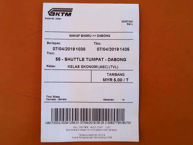 Wakaf Bharu - Dabong ticket