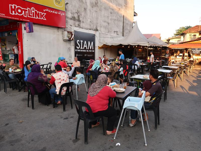 Siam Thai Street Food