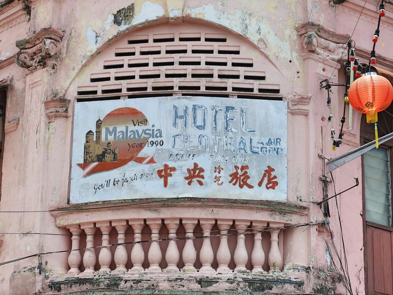Visit Malaysia 1990