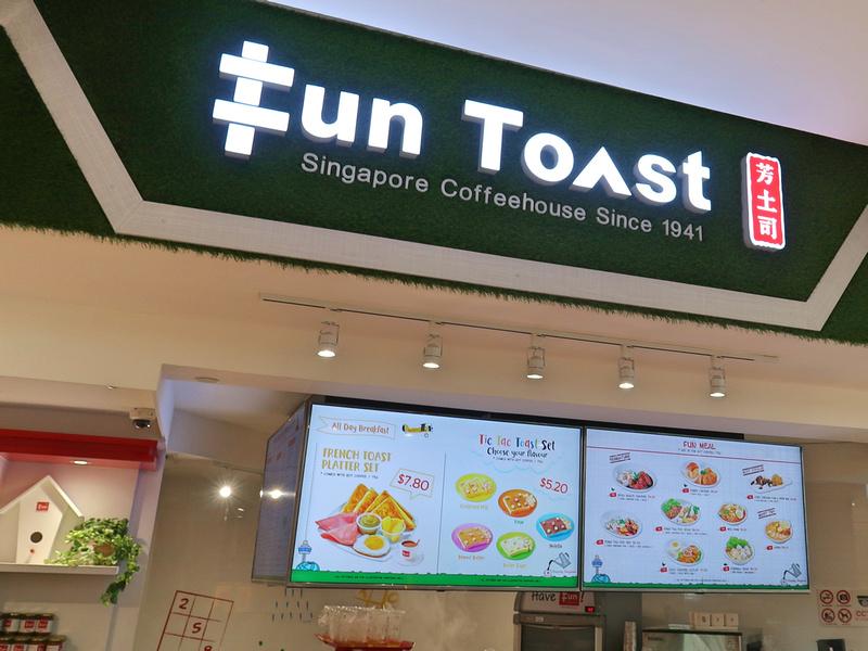 Fun Toast