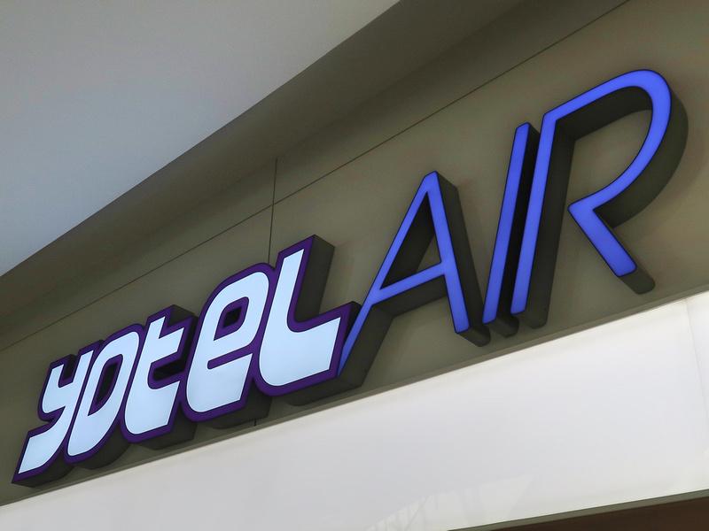 Yotel Air