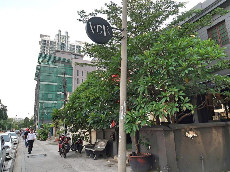 VCR Cafe