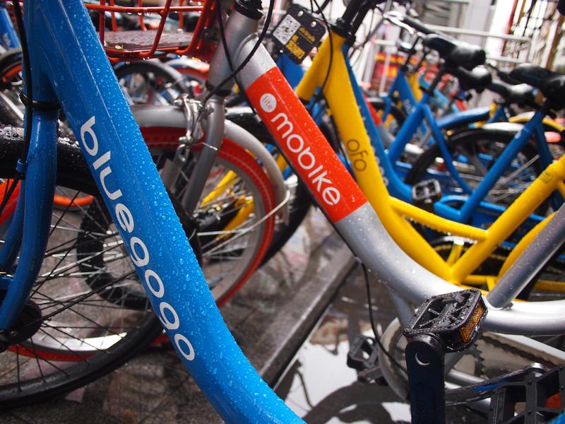 Mobile bike companies
