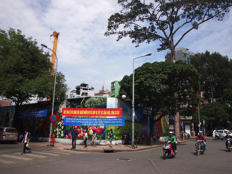 Saigon Jewelry Center
