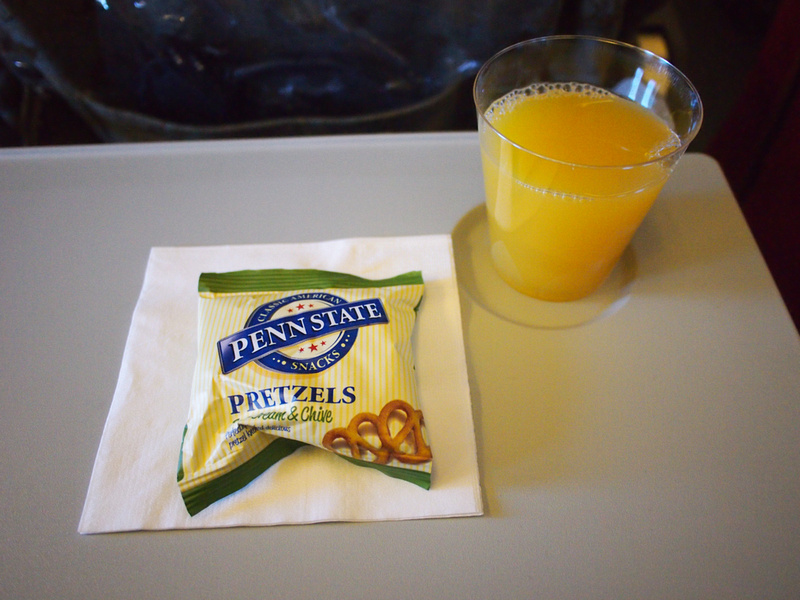 Vietnam Airlines - Welcome Snack