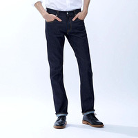 Stretch Slim Fit Straight Jeans