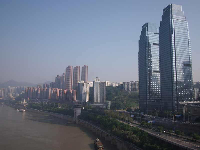 Radisson BLU on the Yangtze - Chongqing