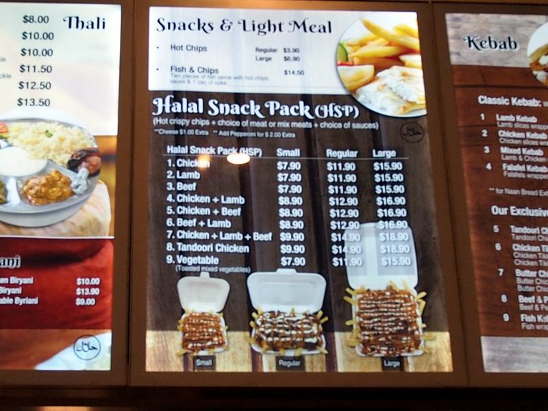 HSP menu