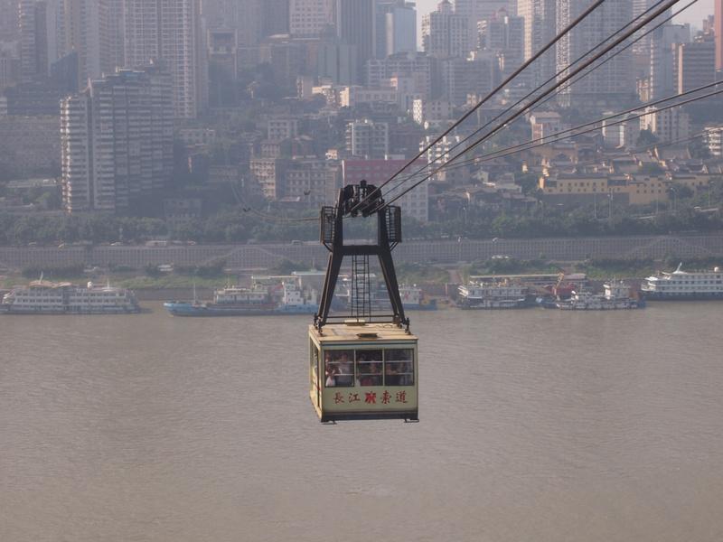 Nomadic Notes - Travel photos: Chongqing &emdash;