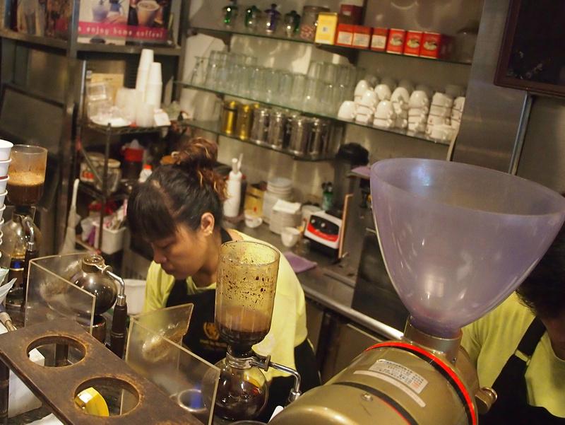 Fong Da Coffee