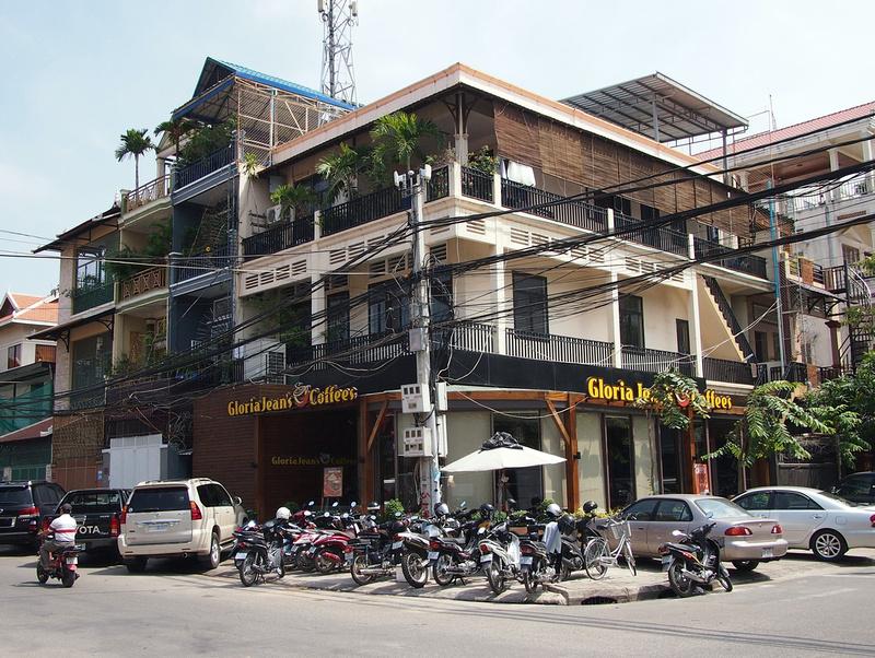 Gloria Jeans - Phnom Penh