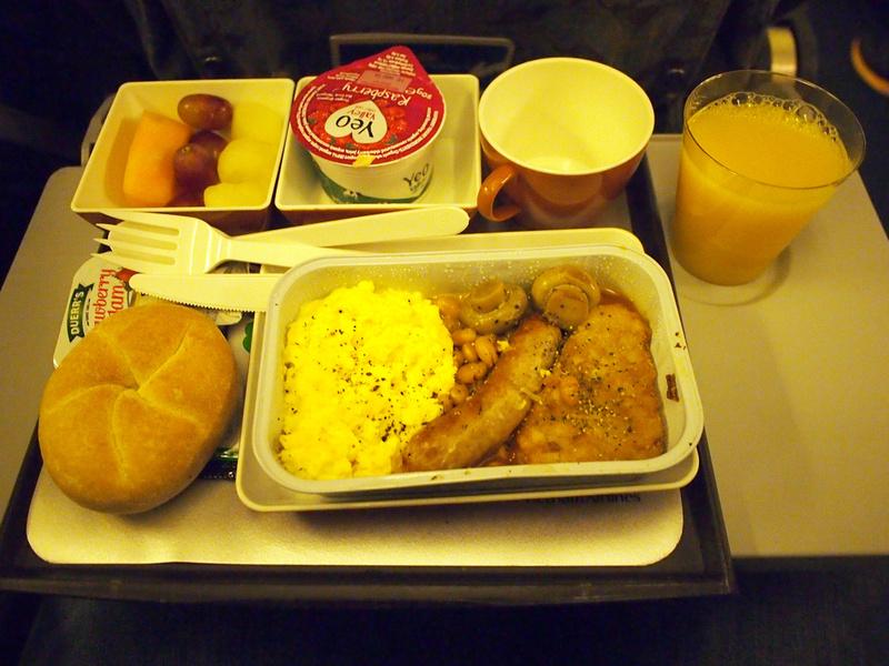 Vietnam Airlines - Breakfast