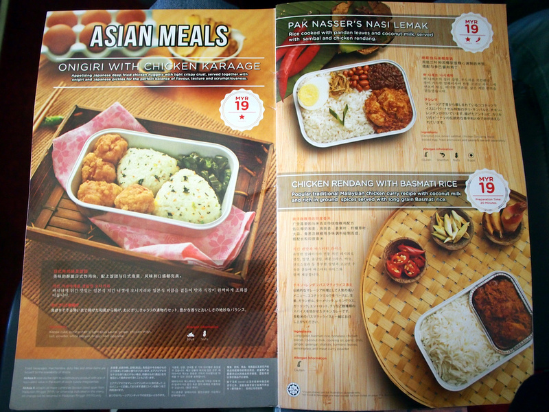 AirAsia X - Asian Meals
