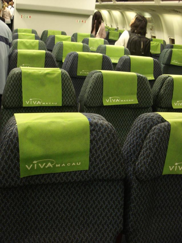 Viva Macau seats