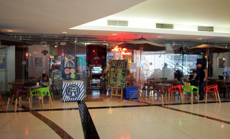 Art Café by Brown Sugar