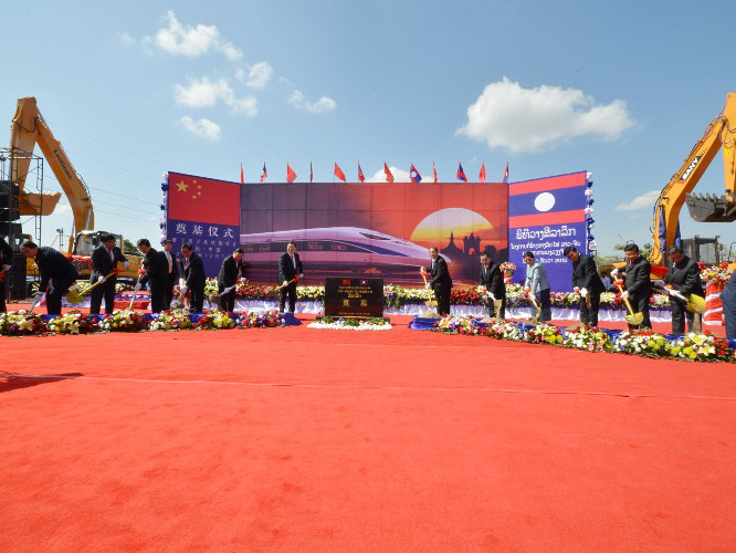 Groundbreaking ceremony in Vientiane