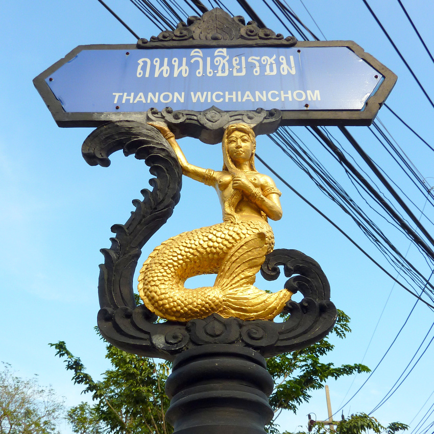 Songkhla street sign