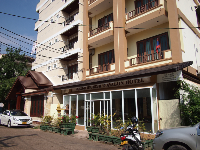 Rue Phnom Pen