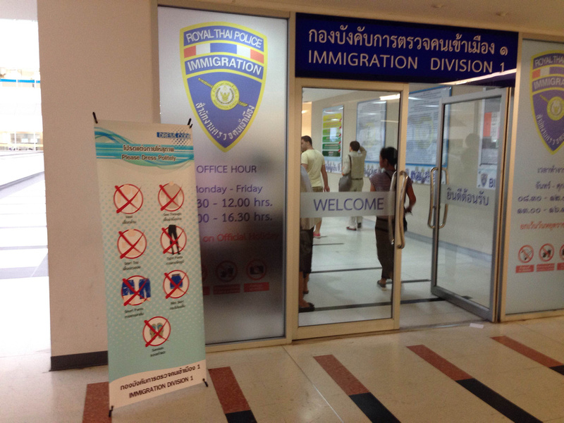 Immigration Division 1