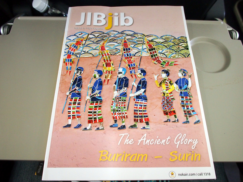 JIBjib