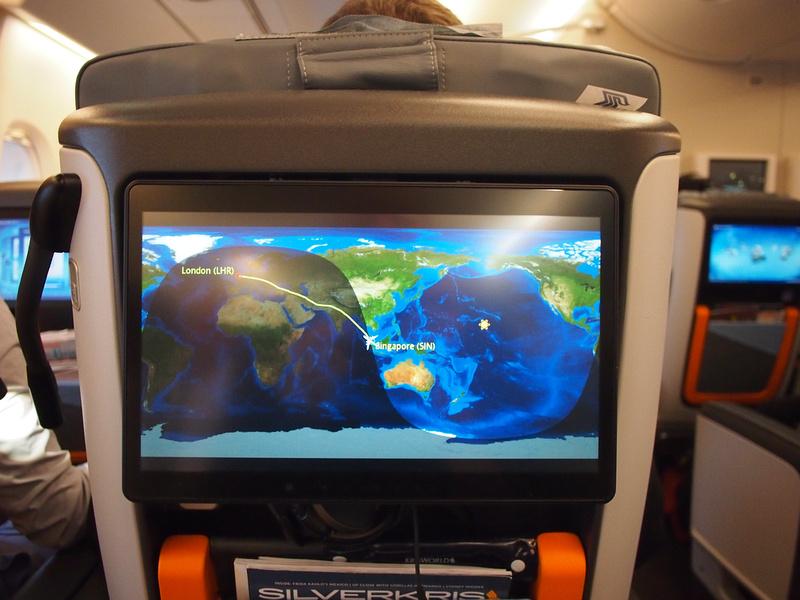 Wide-screen