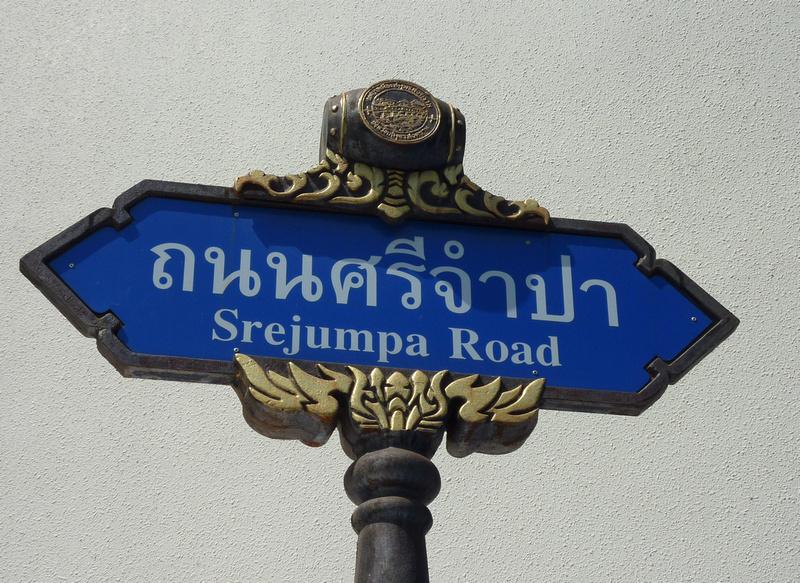 Maeklong street sign