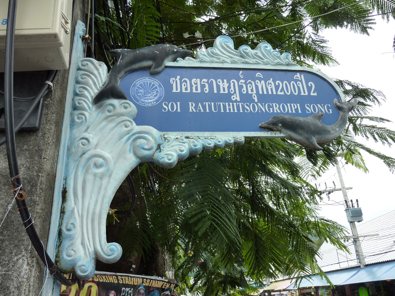 Patong Beach street sign