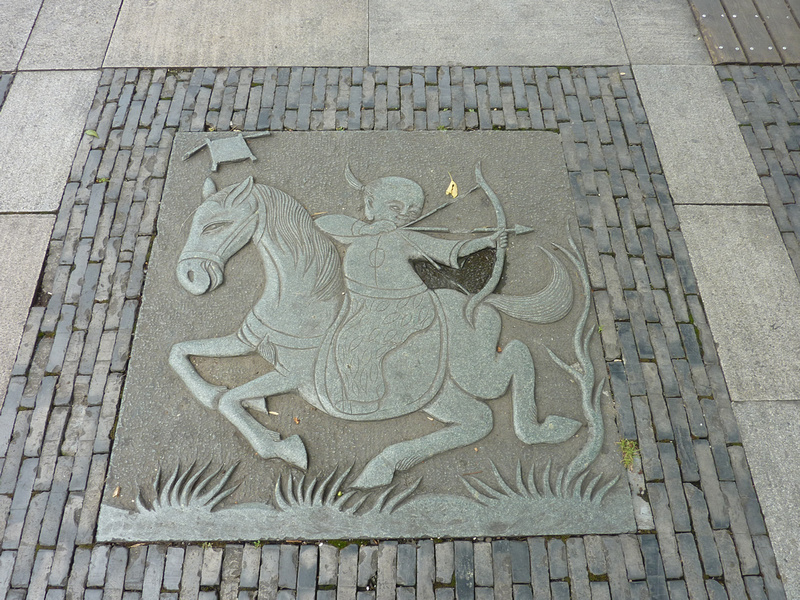 Horse and archer paving