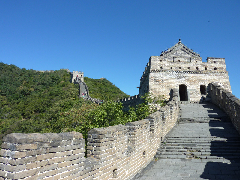 Great Wall of China [China]
